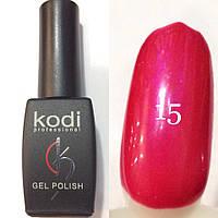 Гель лак № 015 Kodi Professional(классический малиновый с микроблеском) 8 мл