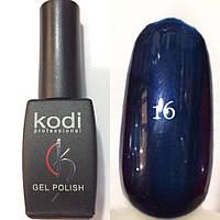 Гель лак № 016 Kodi Professional(темно синий с микроблеском) 8 мл