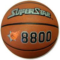 Мяч баскетбольный Super Star 8800