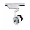 Светильник трековый ZL 4003 20W 4200K 1400Lm LED track white белый
