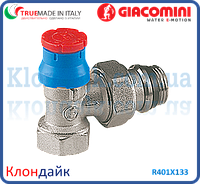 Giacomini термостатический клапан угловой 1/2
