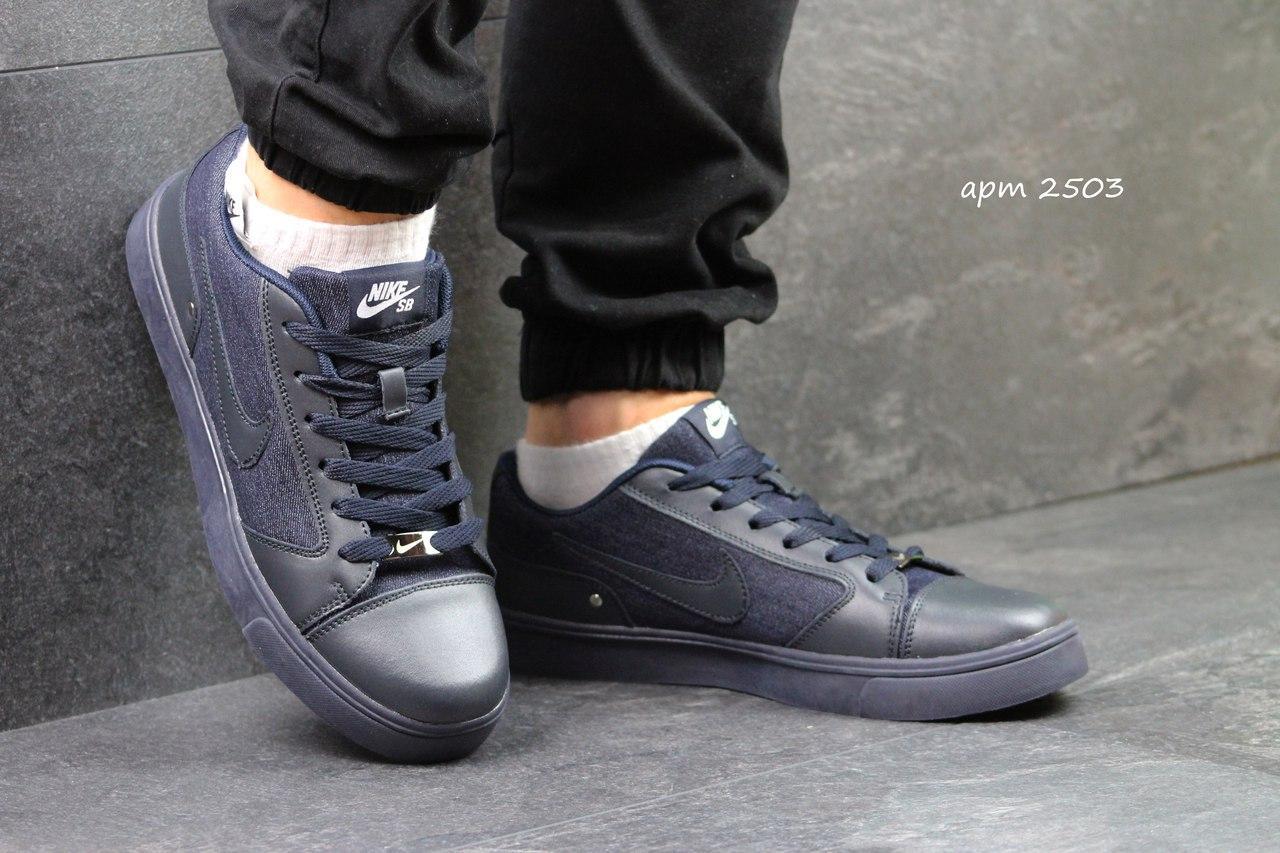 Nike SB мужские кроссовки темно синие на синей подошве ( реплика ААА+) -  bonny e86abb29f285f