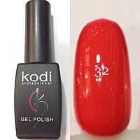 Гель лак № 032 Kodi Professional(светло-красный, эмаль) 8 мл