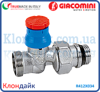 Giacomini термостатический клапан прямой 1/2Х18