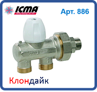Icma Двухтрубный вентиль для панельного радиатора со встроенной термостатической группой.