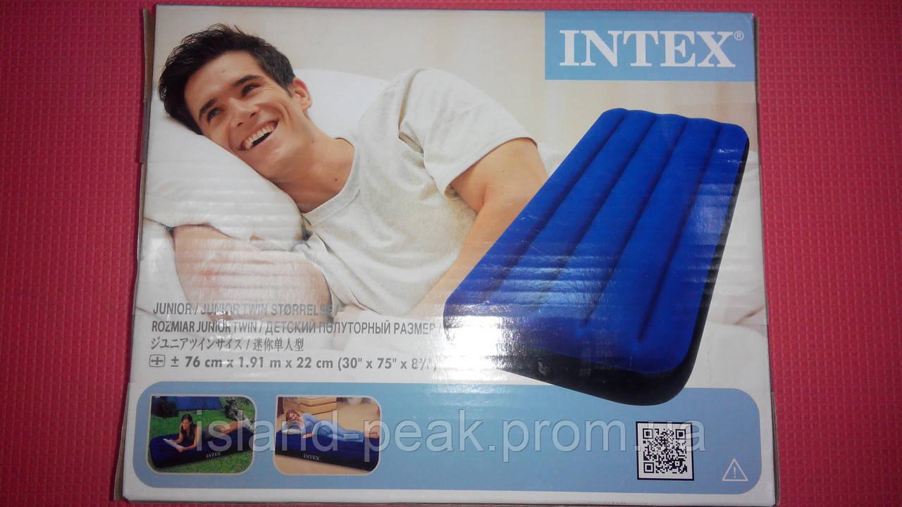Надувной матрас INTEX ( 76см*1.91м*22см ).