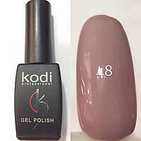 Гель лак № 048 Kodi Professional(бледно-песочный, эмаль) 8 мл