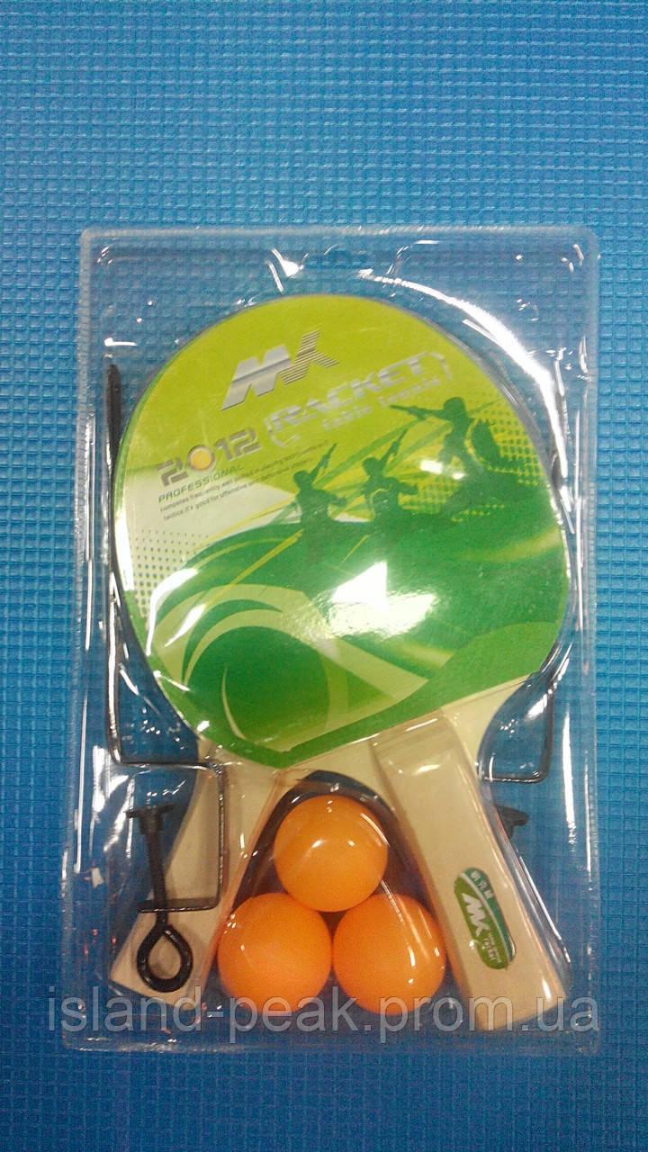 Набор для тенниса MK 0206 ( 2 ракетки+3 мячика).