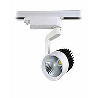 Светильник трековый ZL 4003 30W 4200K 2300Lm LED track white белый