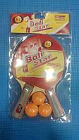 Набор для тенниса Boli Prince MT-9002 ( 2 ракетки+3 мячика).