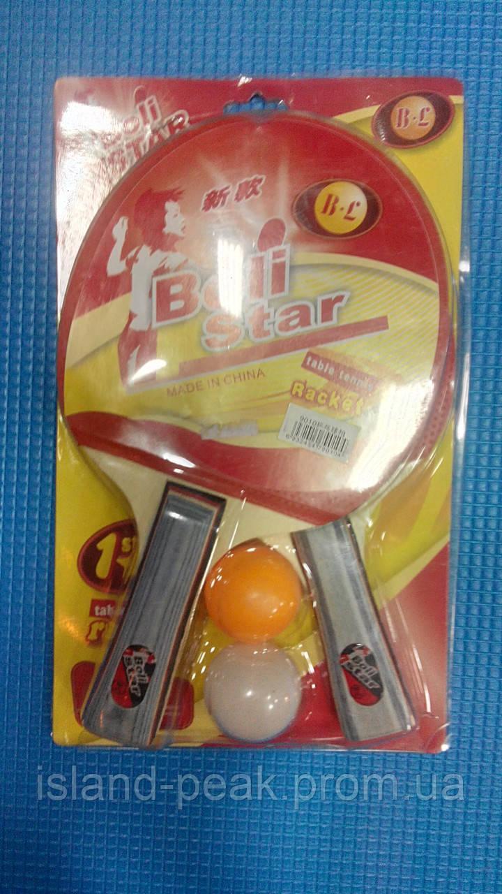 Набор для тенниса Boli Prince MT-9010 ( 2 ракетки+2 мячика).