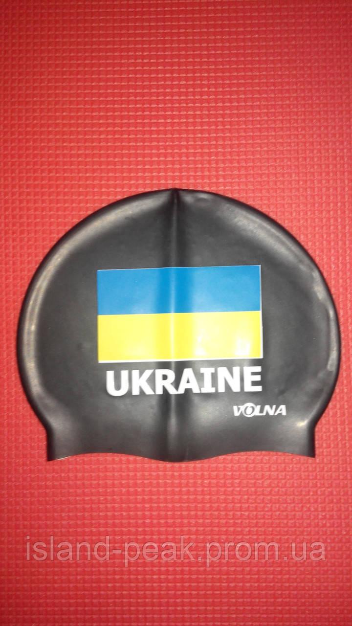 Шапочка для плавания Volna 2031-00