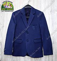 Стильный синий пиджак для мальчика в школу