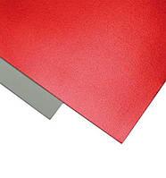 Фоамиран 2 мм Металик 20х30 см Красный