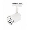 Светильник трековый ZL 4007 5W 4000K 350Lm LED track white белый