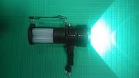 Переносной фонарь YAJIA 2881T.