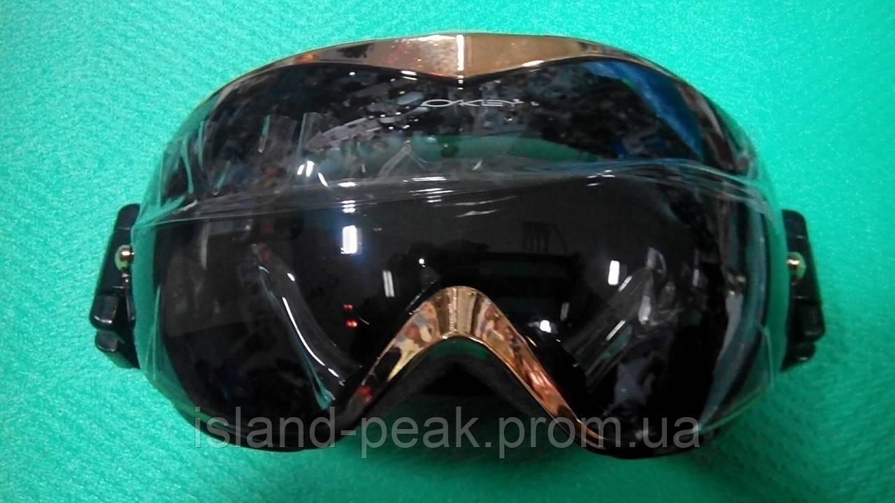 Горнолыжная маска-очки Oakley SG - 266 ( фактор защиты S2).
