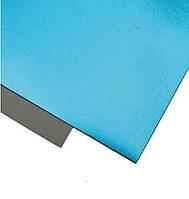 Фоамиран 2 мм Металик 20х30 см Аквамариновый 1 шт