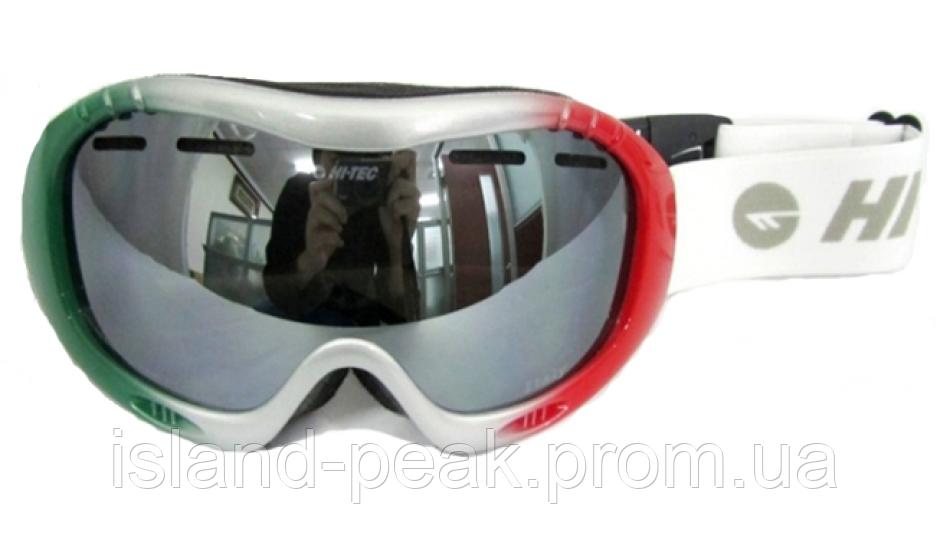Маска - очки горнолыжная Hi - Tec Italy ( со сменными линзами ).