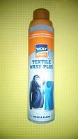 Woly sport Textile wash plus ( моющее средство для стирки изделий из текстиля ).