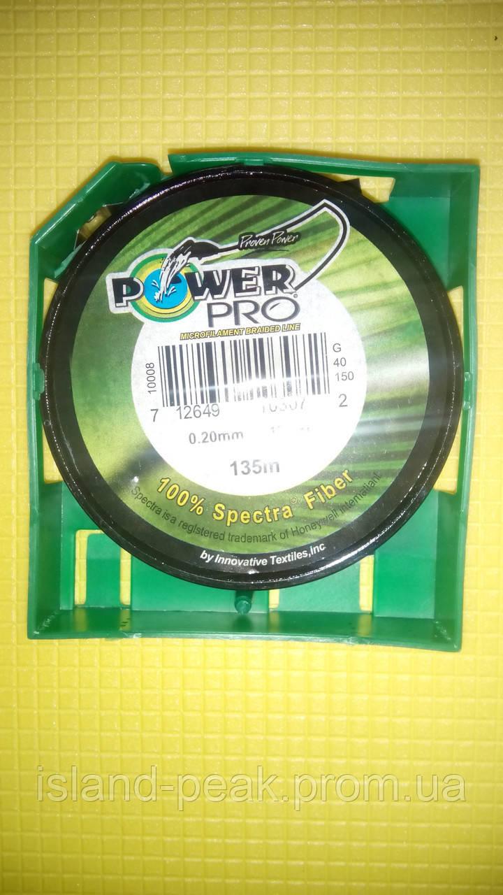 Нить для рыбалки Power Pro 0.16 мм - 9 кг.