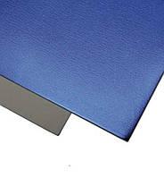 Фоамиран 2 мм Металик 20х30 см Синий 1 шт