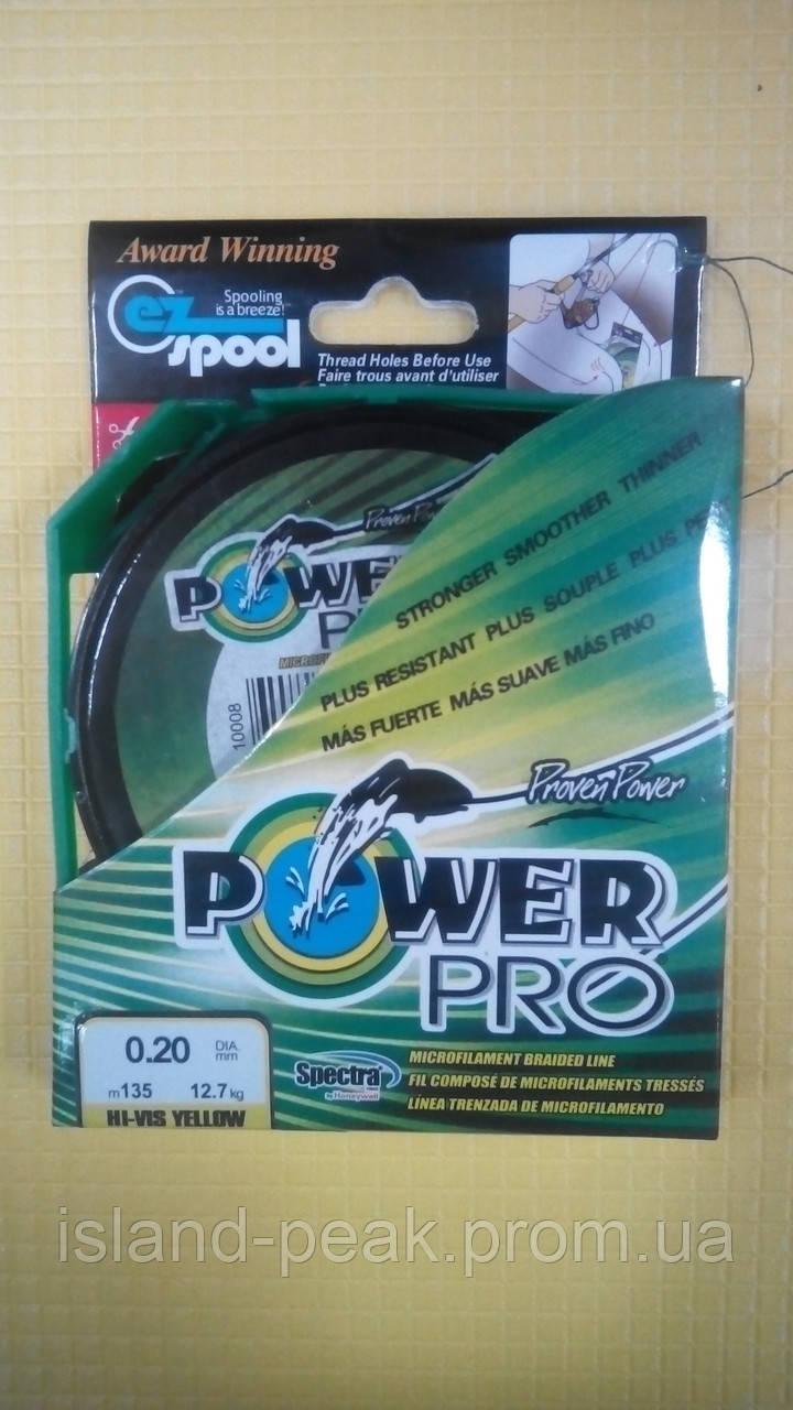Нить для рыбалки Power Pro 0.28 мм - 18.2 кг.