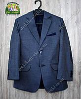 Пиджак в школу для мальчика