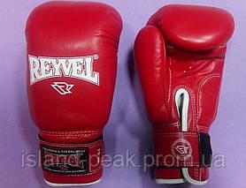 Боксерские перчатки Reyvel кожа 12oz.