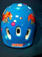 Шлем детский Oushen (для роликов,велосипедов.) для мальчиков