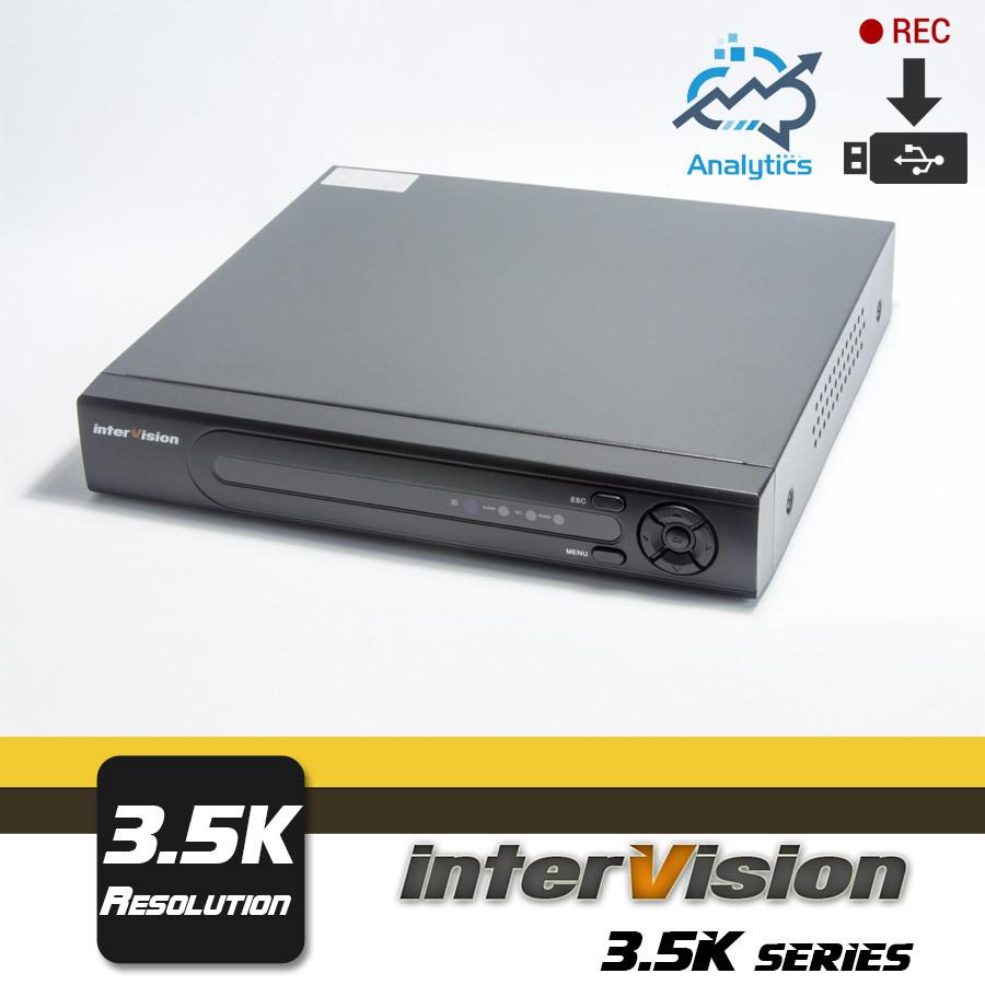 UDR-35K-44 USB видеорегистратор 4-х канальный,  пентатрибридный, Ultra HD видеонаблюдение.