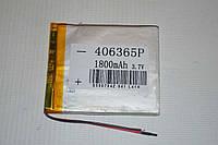 Аккумуляторная батарея Polymer battery 3.7V 1800mAh (4.0*63*65mm)