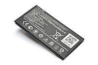 Аккумулятор к телефону Asus Zenfone C11P1404 1600mAh