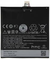 Аккумулятор к телефону HTC BOP9C100 2600mAh
