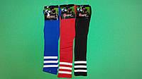 Гетры футбольные Sport Socks