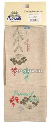 Набор из льняных полотенец (2 шт.) ТМ Ярослав, фото 2