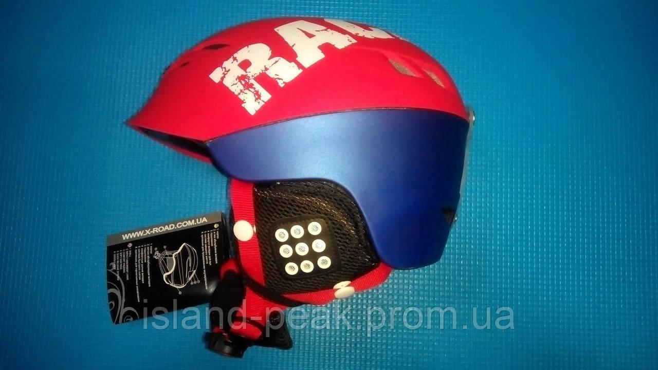 Горнолыжный ( бордический ) шлем X-Road PW - 926 -34.