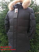 Пуховик мужской зимний mirage