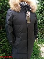 Зимний мужской пуховик mirage