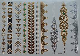 Флеш тату временные татуировки золотые браслеты