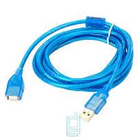Удлинитель USB с ферритовым фильтром 3 метра синий