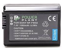 Аккумулятор PowerPlant Sony NP-FW50 1080mAh