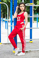 Комплект трикотажный боди+ штаны IVY PARK 601 (НКН)