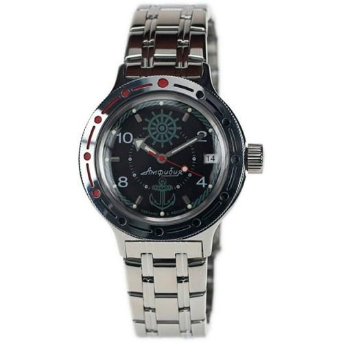 Купить в харькове часы восток коробка для завода механических часов купить