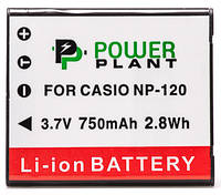 Аккумулятор PowerPlant Casio NP-120 750mAh