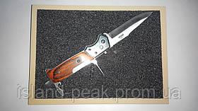 Нож складной А001 ( для рыбака, охотника ).