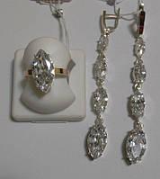 Комплект из серебра и золота  с белыми камнями Злата, фото 1
