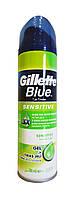 Гель для бритья Gillette Blue Sensitive для чувствительной кожи - 200 мл.
