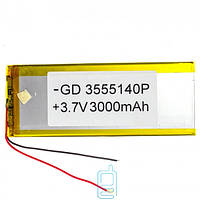 Внутренний Аккумулятор 35*55*140 (3000 mAh 3,7V) AAA класс