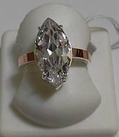 Кольцо Злата из серебра с золотом и белым камнем